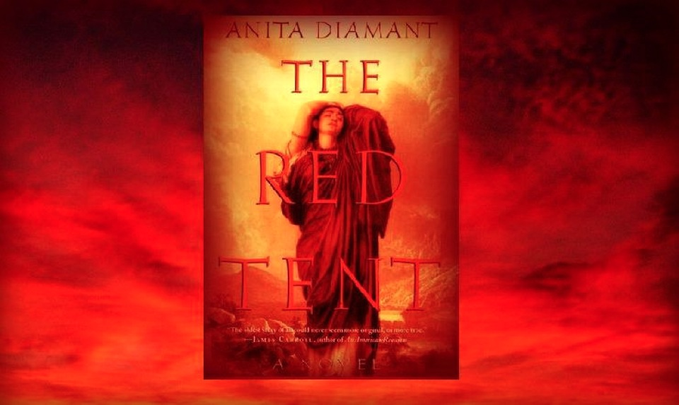 "Enter ""The Red Tent"" with Anita Diamant"