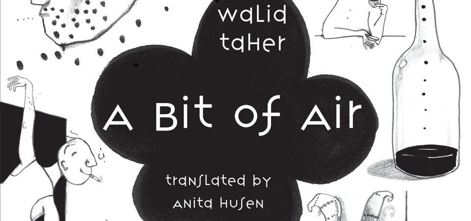 """A Bit of Air,"" a Collection of Thought-Provoking Poetry from the Middle East"