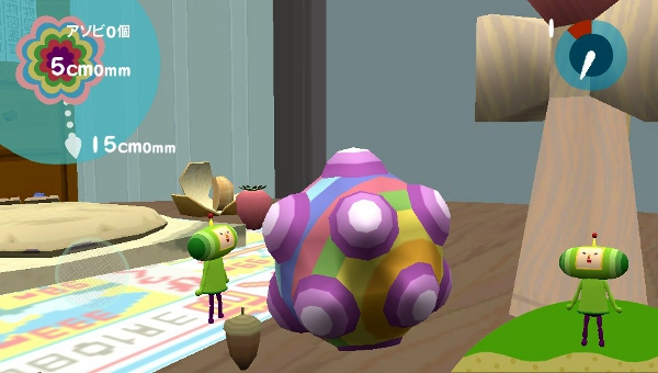 katamari-damacy-announced-for-the-playstation-vita-roll-up-all-the-things