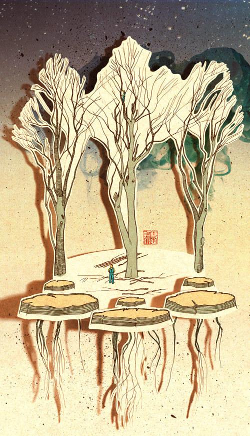 Illustrations Based Off Giuseppe Ungaretti's Poems