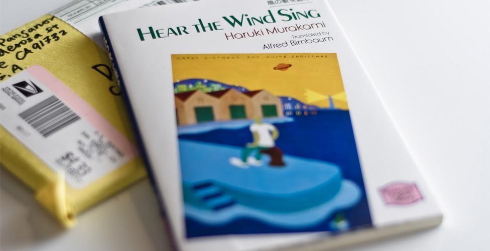 """Hear The Wind Sing,"" Haruki Murakami's First Novel"