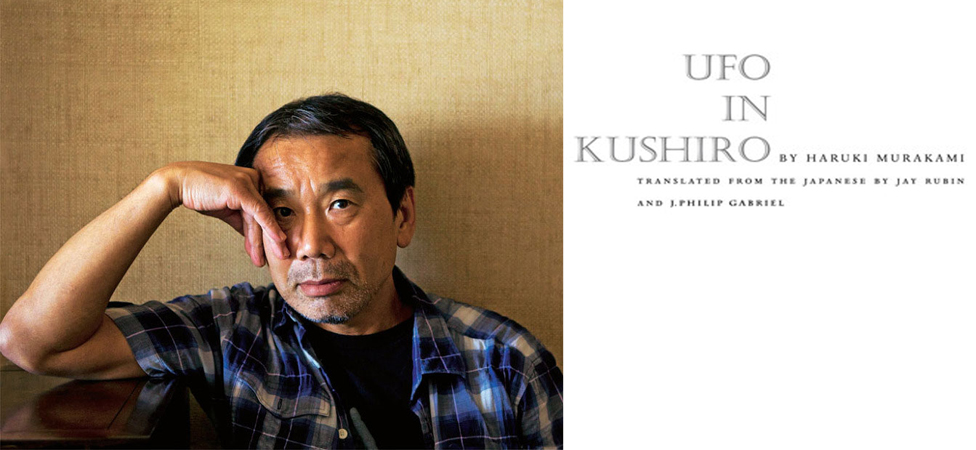 Read Murakami's Surreal Short Story About the 1995 Kobe Earthquake