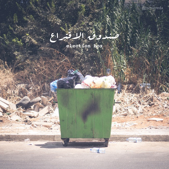This Instagram Showcases The Beauty, Destruction, and Nostalgia of Lebanon